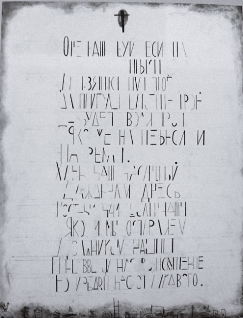 © Andrei Kolkoutine
